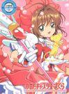Cardcaptor.Sakura.full.41025