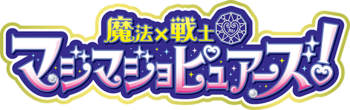 Magic x Senshi Magi Majo Pures logo