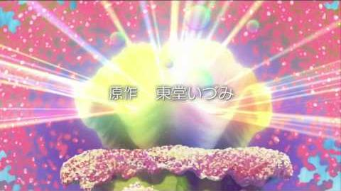 Pretty Cure All Stars DX2 - Opening