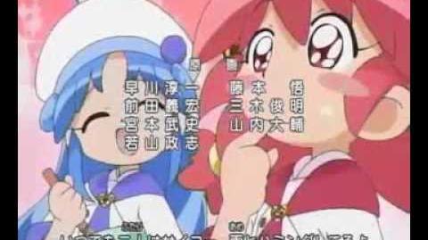 Fushigiboshi no Futago Hime Gyu! - Ending 2