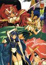 Magic-knight-Rayearth001