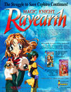 Magic-knight-rayearth-vhs-anime-media-blasters