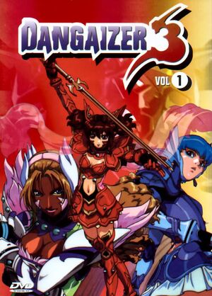 Anime-Dangaizer3Vol1