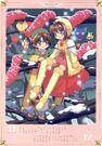 Cardcaptor.Sakura.full.820723