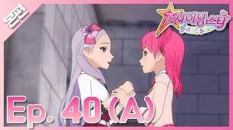 샤이닝스타 본편 40화(A) - 멜로디 최대 위기♪ 헤라야 부탁해! - Episode 40(A) -Melody's biggest crisis! Help us, Hera!