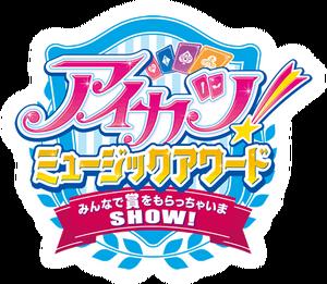 Music awards logo