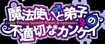 Mahoutsukai to Deshi no Futekisetsu na Kankei logo