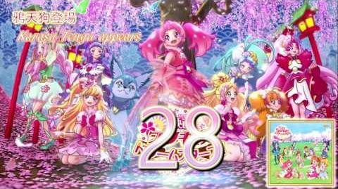 Precure Dream Stars! The Movie OST Track28