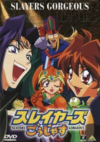 Slayers gorgeous cover