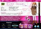 Magical Girl Lyrical Nanoha StrikerS Teana profile1