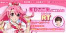 Mahou Shoujo Pixy Princess pink actress