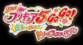 Pretty Cure All Stars Gogo Dream Live logo