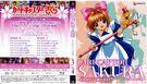 Cardcaptor.Sakura.full.45294
