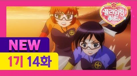 Flowering Heart - Episode 14