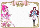 Heartcatch Pretty Cure! Movie Tsubomi and Cure Blossom profile