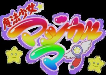 Mahou Shoujo Magical Mai logo