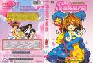 Cardcaptor.Sakura.full.45288