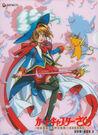 Cardcaptor.Sakura.full.782331