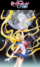 Pretty Guardian Sailor Moon Crystal