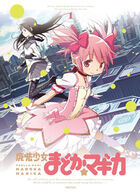 PMMM DVD Cover