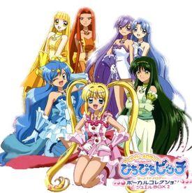 Mermaid Melody Cast