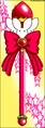 Thumbnail for version as of 01:18, November 16, 2013