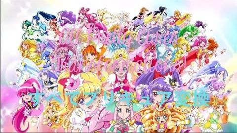 *NEW* All Pretty Cure Transformations (Cure Black to Cure Mofurun)