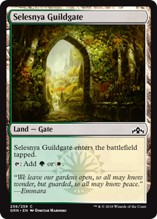 Selesnya Guildgate (b)