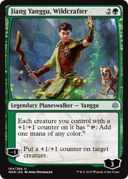 Jiang Yanggu, Wildcrafter