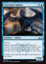 Citywatch Sphinx