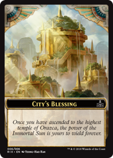 Token city's blessing RIX