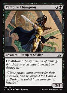 Deathtouch | MagicArena Wiki | FANDOM powered by Wikia