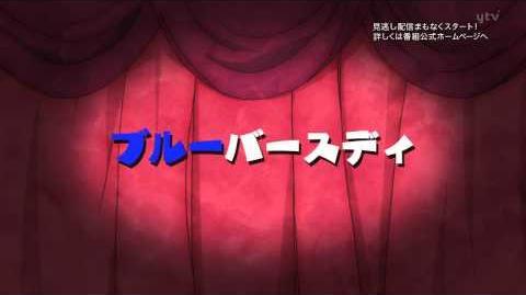 Magic Kaito 1412 Episode 2 Preview - Blue Birthday