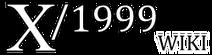 X1999Wiki-wordmark