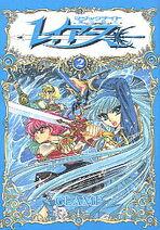 Manga Volume 2 (Japan)