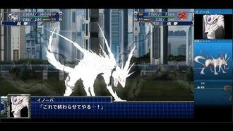 スーパーロボット大戦T 精獣イノーバ Precision Beast Innova