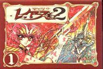 Manga Volume 4 (Japan)