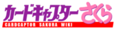 CCSWiki-wordmark