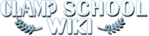 CLAMPSchoolDetectivesWiki-wordmark