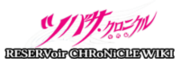 TsubasaWiki-wordmark