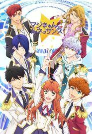 Magic-Kyun! Renaissance (anime)