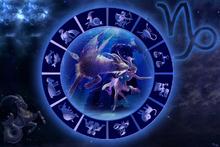 Синий зодиак