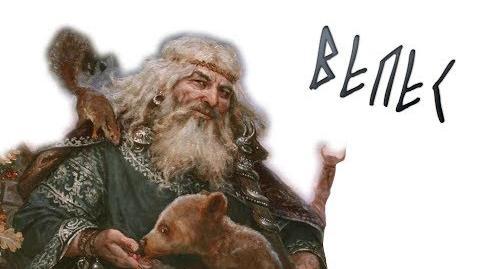 Бог Велес(Славянская мифология) 5