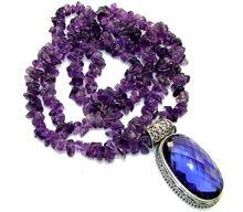Аметистовое ожерелье