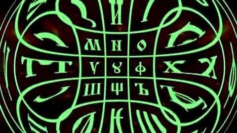 Буквица - магия слова-0