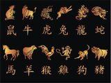 Восточный (китайский) гороскоп