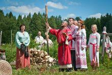 Славянский обряд