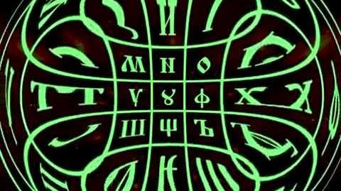 Буквица - магия слова