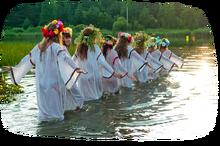 Обряд славянский в воде