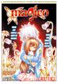 Magico 20.PNG